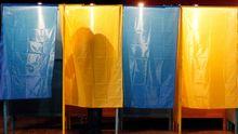 Новая избирательная система: какие законопроекты предлагают депутаты
