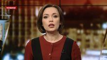 Випуск новин за 20:00: Ножовий напад на російську журналістку. Обшук мера Одеси