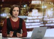 Випуск новин за 22:00: Запобіжний захід викрадачці немовляти. Страйк перевізників у Херсоні