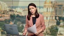 Выпуск новостей за 14:00: Досрочные выборы. Массовое отравление в Ивано-Франковске