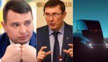 Головні новини 17 листопада: затримання журналіста, НАБУ проти ГПУ і вантажівка від Tesla