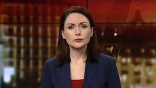 Підсумковий випуск новин за 21:00: НАБУ взялося за Луценка. Авіакатастрофа у Британії