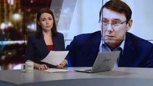 Выпуск новостей за 22:00: Скандал вокруг руководителя ГБР. Учения военных