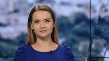 Выпуск новостей за 09:00: Неутешительные новости с Донбасса. Попытка решить конфликт с Польшей