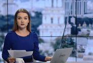 Випуск новин за 11:00: Доля затриманого КДБ українського журналіста. Спроби заперечити Голодомор