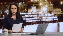 Випуск новин за 19:00: Сутички в Одесі. Вшанування загиблих воїнів АТО