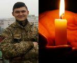 На Світлодарській дузі загинув 19-річний воїн