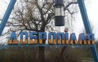У мэра украинского города на Донетчине нашли российский паспорт – документ