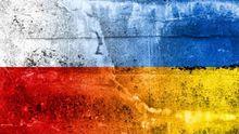 """""""Смерть Україні"""": у Варшаві з'явився шокуючий заклик"""