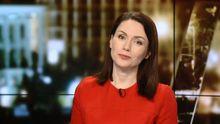 Итоговый выпуск новостей за 21:00: Акция в поддержку крымских татар. Дело Сущенко
