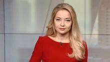 Випуск новин за 12:00: Ситуація в зоні АТО. Політична криза в Німеччині