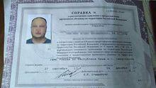 В Киеве задержали дезертира ВСУ, который сотрудничал с ФСБ