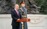Визит Путина в аннексированный Крым остро осудили в МИД Украины