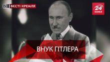 Вести Кремля. Мальчик, который порвал шаблон. Обороняша Россияна