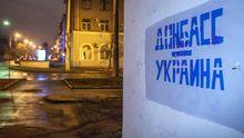 """Основоположник """"ЛНР"""" відзначився неочікуваним твердженням щодо приналежності Донбасу"""
