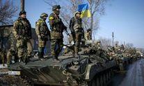 """Поки у Луганську """"переворот"""", ЗСУ покращили свої позиції у напрямку міста"""