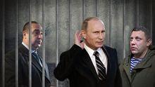 """Псевдопереворот у банановій республіці: """"ЛНР"""" розпадається, приготуватися """"ДНР""""?"""