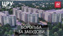Как пригород Киева превратился в эпицентр террора и расправы: расследование