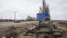 Бывшего Донбасса больше не будет, – Тука