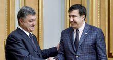 ГПУ второй день пытается задержать Саакашвили