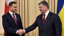 Після інциденту з польським автобусом Дуда таки приїде в Україну: названо дату