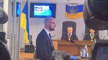 Яценюк в суде рассказал, когда и при каких условиях последний раз общался с Януковичем