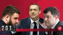 Найгучніші справи НАБУ за 2017 рік, або Чому Порошенко пресує бюро