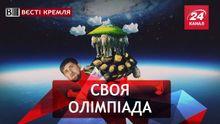 Вєсті Кремля. Рамзан розправив спину. Марс атакує Росію