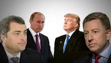 Встретятся ли Волкер и Сурков в этом году: версия политолога