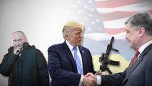 Почему Трамп не хочет предоставлять Украине оружие: эксперт назвал главную причину