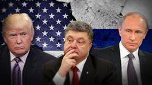 Виділення США допомоги Україні на оборону – піррова перемога, –  експерт