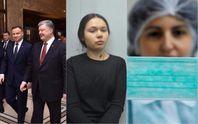 Главные новости 13 декабря: Дуда в Украине, Зайцева признала свою вину и эпидемия гриппа