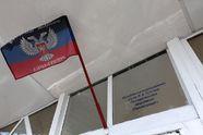 В Донецке ввели усиленное патрулирование: без документов как минимум потеря здоровья
