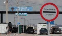 РосЗМІ повідомляють про затримання двох українців на адмінмежі з Кримом