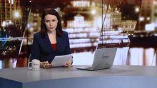 Выпуск новостей за 22:00: Встреча Турчинова и Столтенберга. Новая программа ЕС