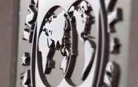 В госбюджете-2018 МВФ увидел значительные риски