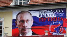 Щупальца Кремля: Эксперт назвал еще одного опасного соседа Украины