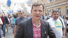 """Куртка за 42 тисячі та брендове взуття: журналісти з'ясували, як Ляшко """"підтримує"""" українське"""
