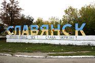 Придется привыкать к компромиссам, – Марчук сделал неутешительные прогнозы относительно Донбасса