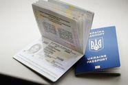 Сколько украинцев ожидают изготовления биометрических паспортов: неутешительные данные
