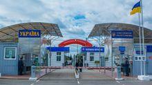 У МЗС оприлюднили сюрпризи для українців і іноземців у 2018 році