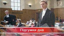 Чому український олігархат навмисне звертається до британських судів