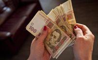 У державній казні поменшало грошей