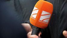 Випуск новин за 17:00: Резонансна заява депутата Держдуми. Моторошна аварія в Туреччині