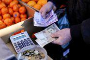 Стала відома область з найбільшим рівнем інфляції в Україні