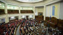 Рада ухвалила законопроект про реінтеграцію Донбасу