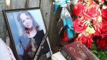 МВС опублікувало відео з Ноздровською за кілька годин до її смерті