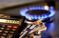 Весной в Украине может вырасти цена на газ: стало известно насколько