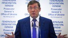 """Луценко пояснив, як компанія Гонтаревої брала участь у виведенні """"грошей Януковича"""""""