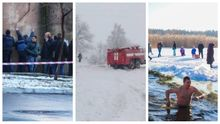 Головні новини 19 січня: стрілянина в Одесі, негода в Україні та святкування Водохреще